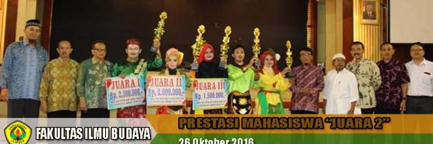 Prestasi Mahasiswa Fakultas Ilmu Budaya Raih Juara II Lomba Tari Petik Kopi