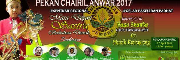 Informasi Pekan Khairil Anwar 2017